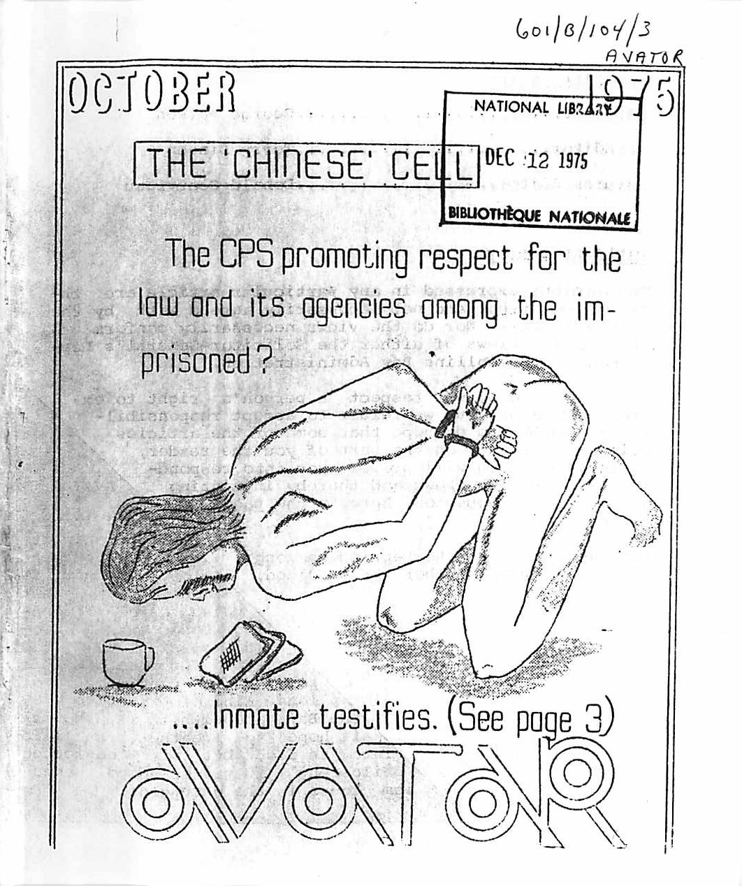 Read more about the article Avatar – October 1975