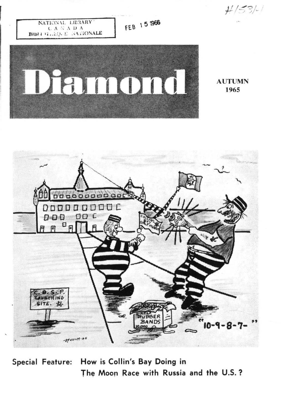Read more about the article C.B. Diamond v15(4)