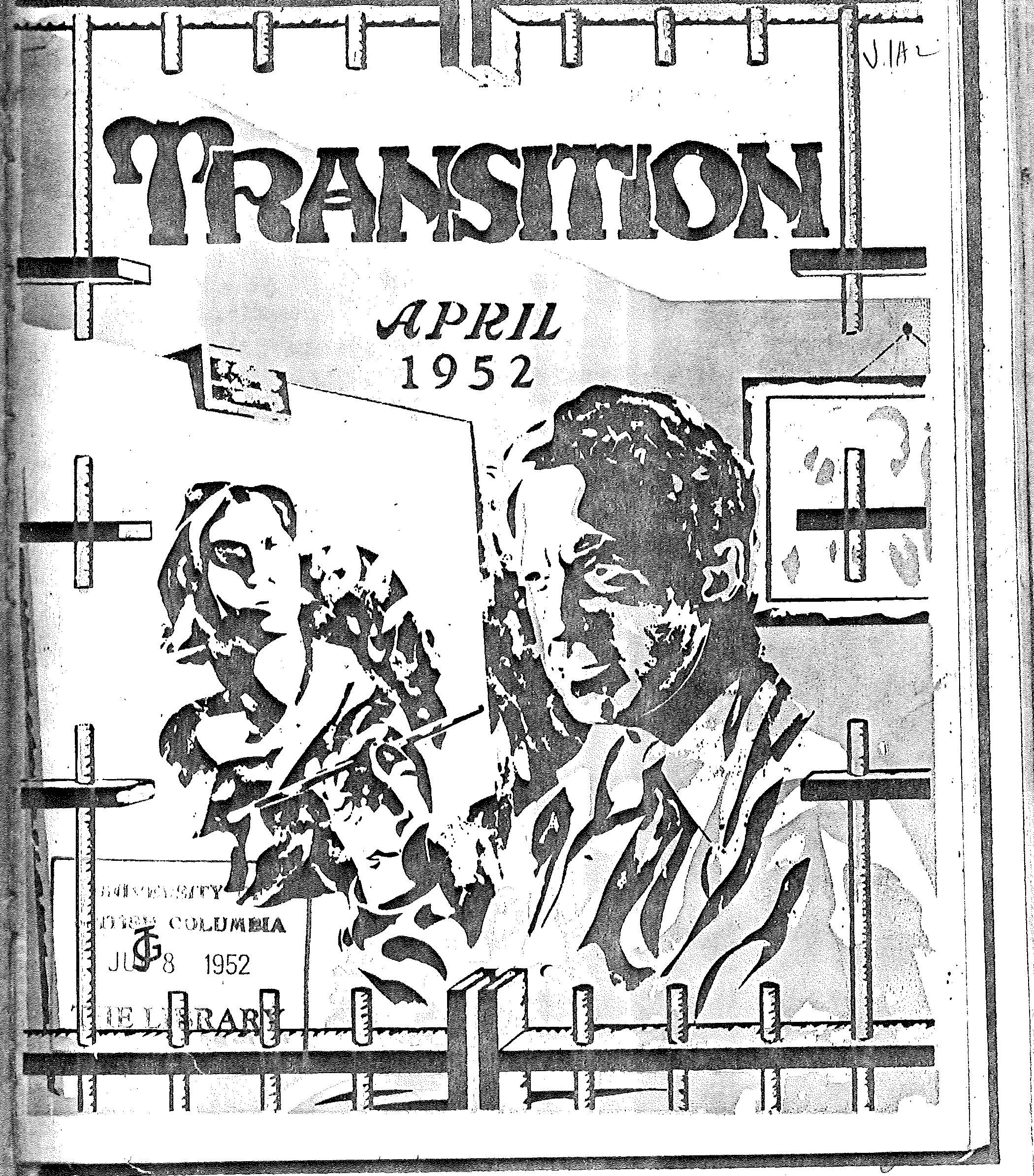 Read more about the article Transition