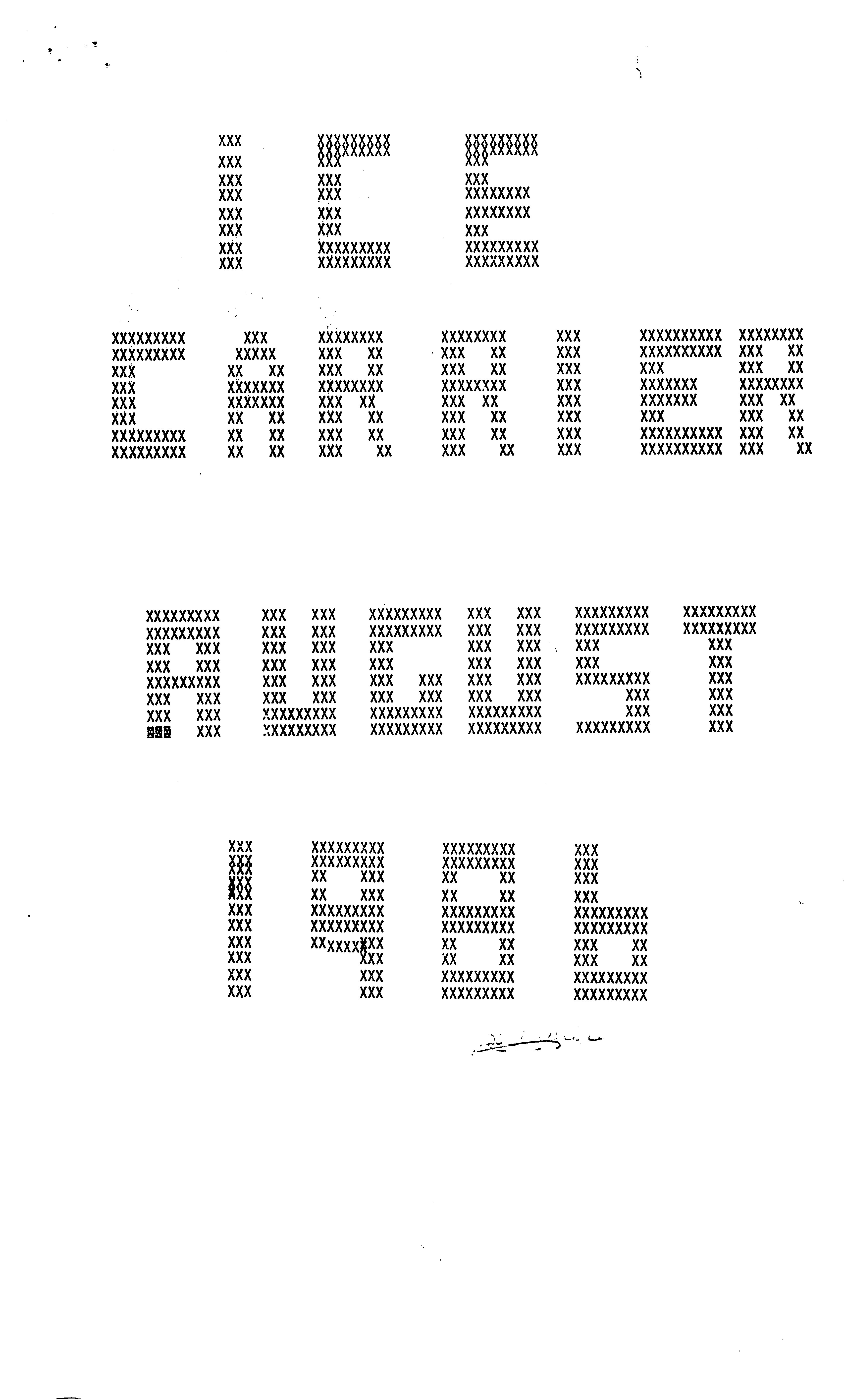 Read more about the article Ice Carrier – August 1986