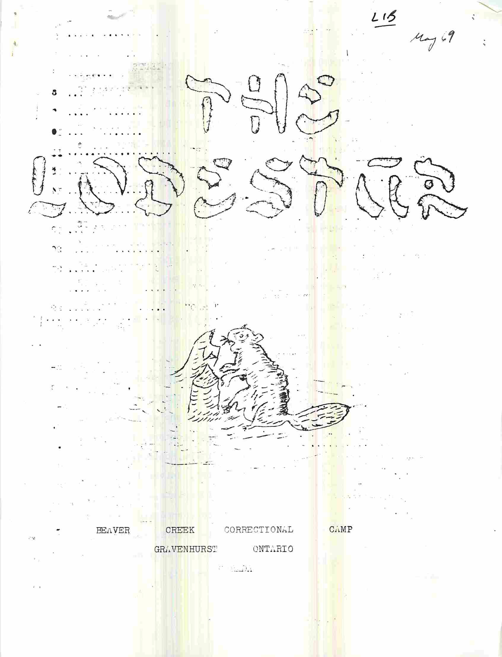 Read more about the article The Lodestar – May 1969