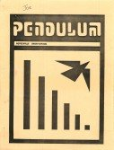 Read more about the article Pendulum – Winter 1984