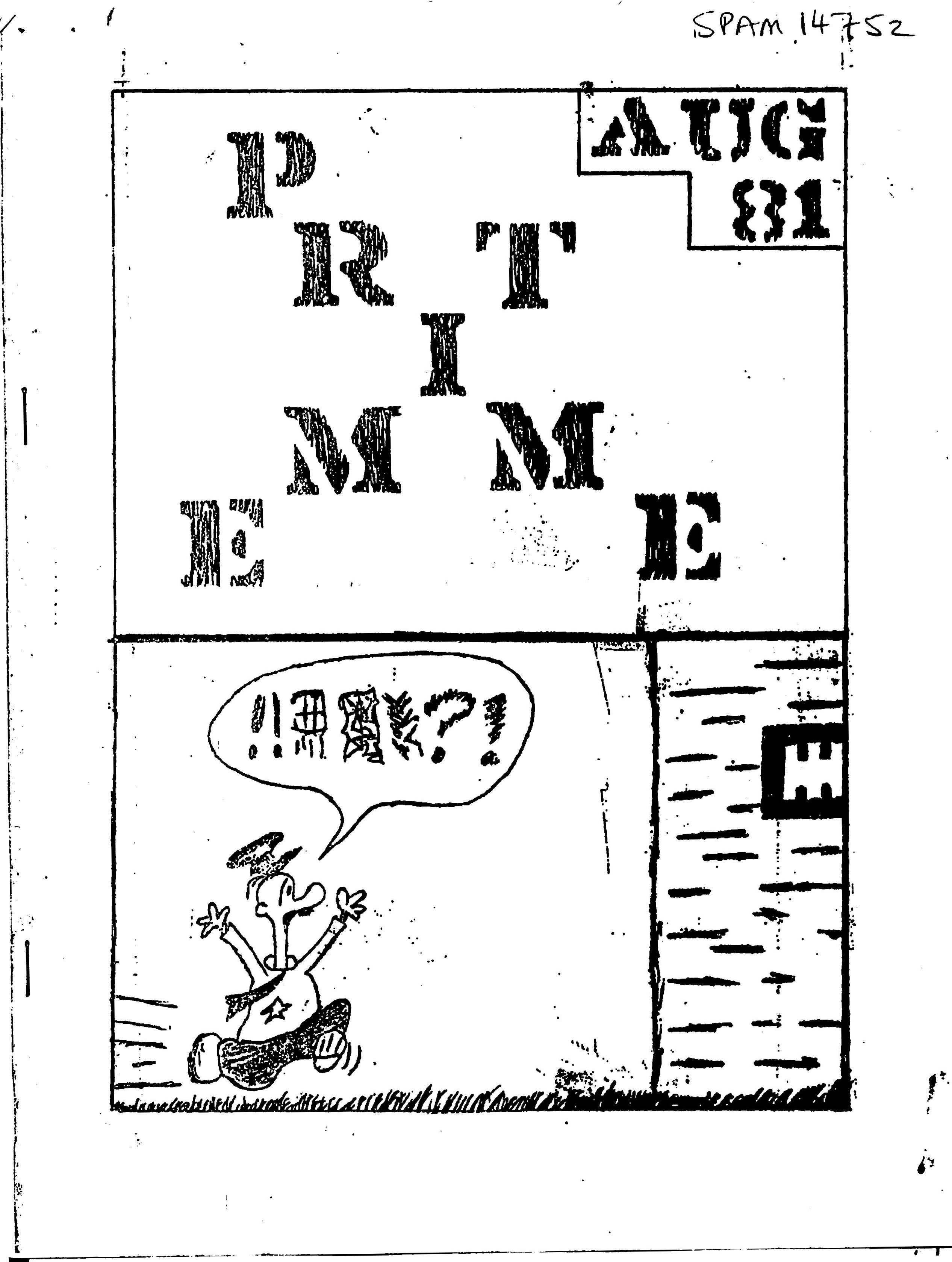 Read more about the article Primetime – August 1981