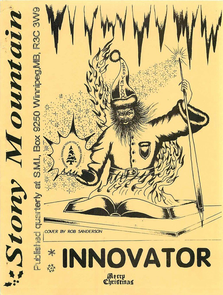 Read more about the article S.M. Innovator v1(2)